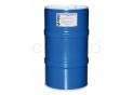 Mineral oil 15w40 - 60L