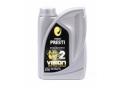 Mineral oil 2 strokes - 1L
